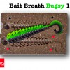Bait Breath Bugsy 130 (реплика)