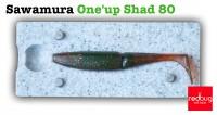 Sawamura One'up shad 80 (реплика)