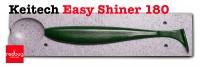 Keitech Easy Shiner 180 (реплика)