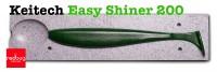 Keitech Easy Shiner 200 (реплика)
