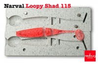 Narval Loopy Shad 115 (реплика)