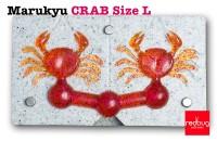 Marukyu CRAB Size L (Реплика)