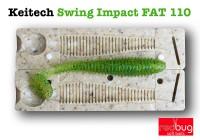 Keitech Swing Impact FAT 110 (реплика)