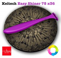 Keitech Easy Shiner 75 x36 (реплика)
