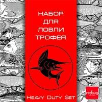 """""""Heavy Duty Set"""""""