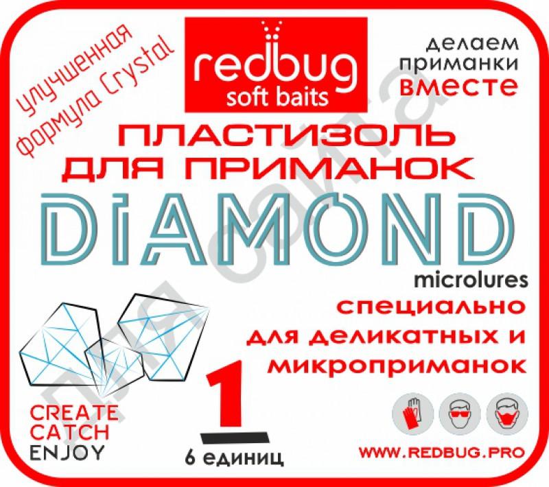 """Пластизоль для приманок """"DIAMOND #1"""""""