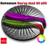 Sawamura One'up shad 80 x30 (Реплика)